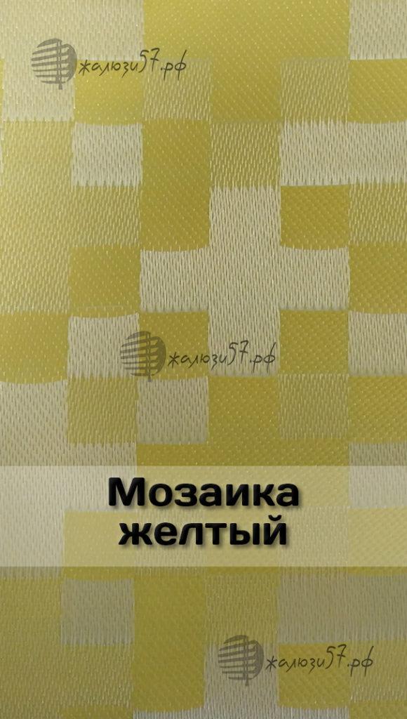 Ткани вертикальных жалюзи № 110