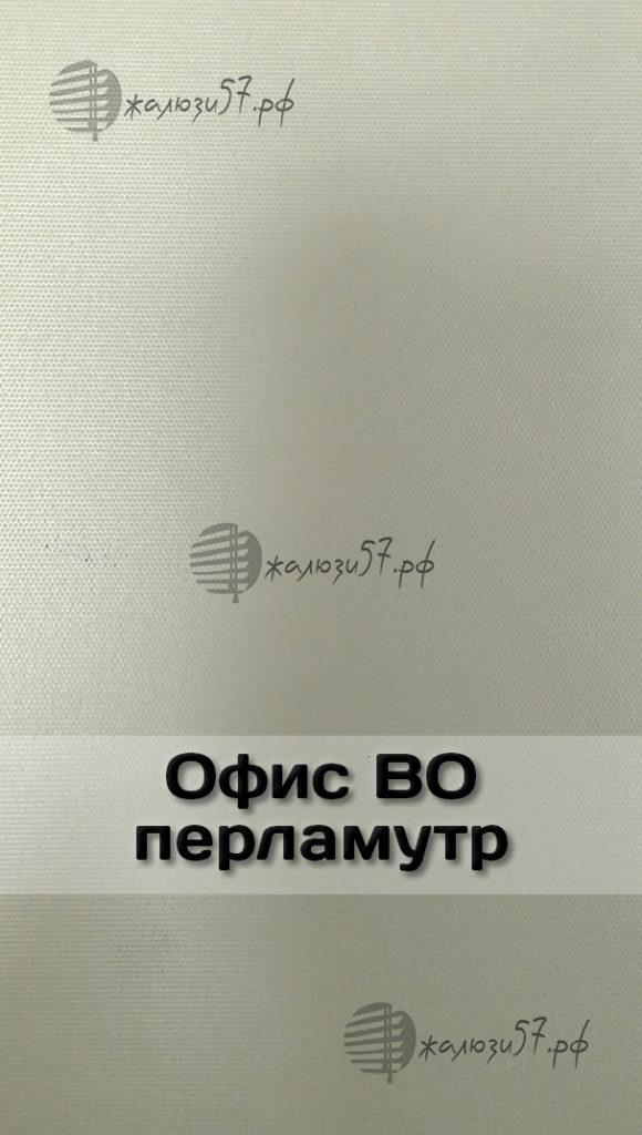 Ткани вертикальных жалюзи № 118