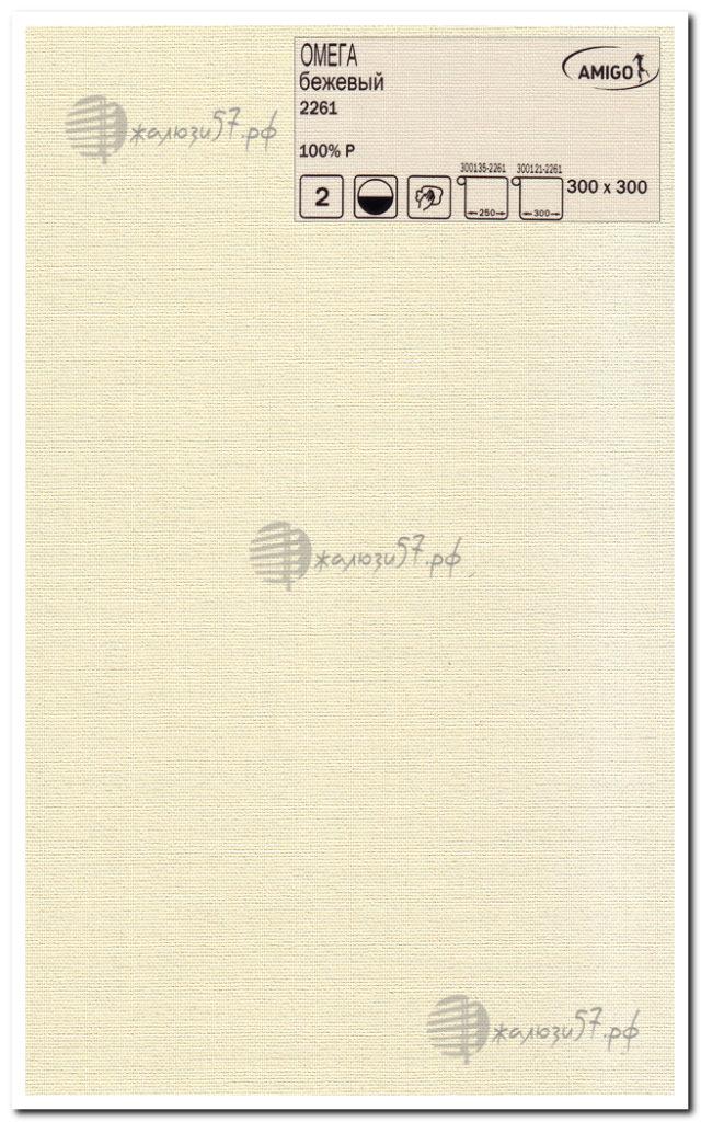 Ткани для рулонных штор № 131
