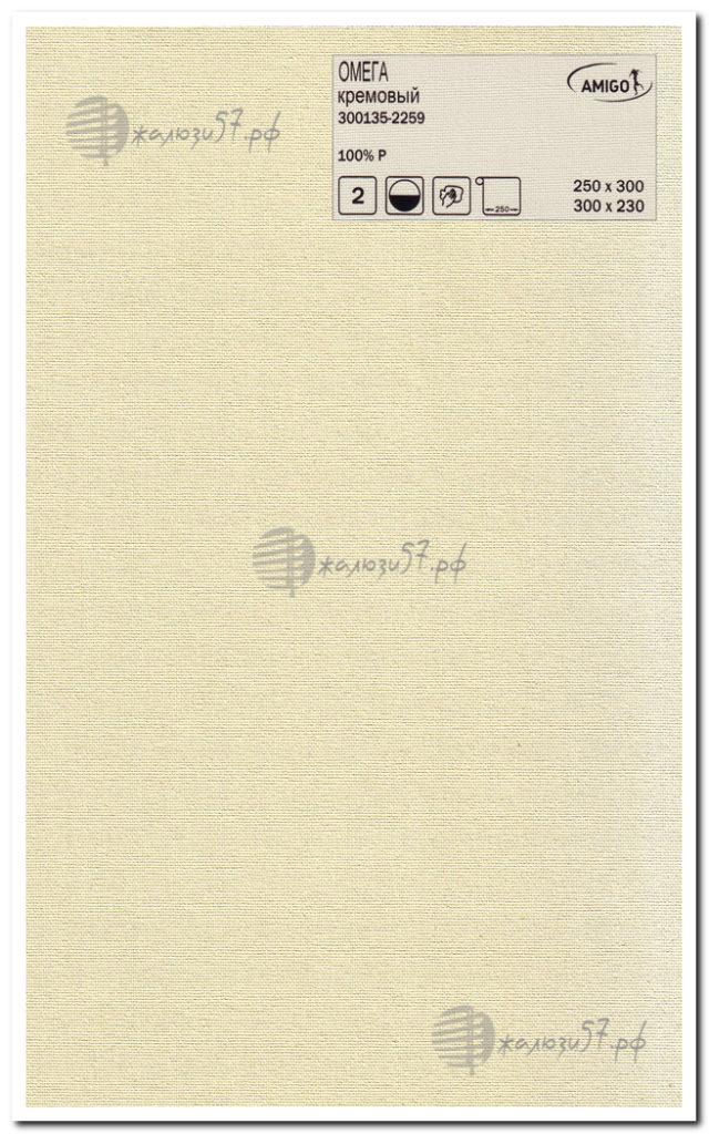 Ткани для рулонных штор № 139