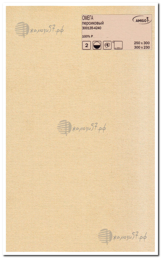 Ткани для рулонных штор № 142