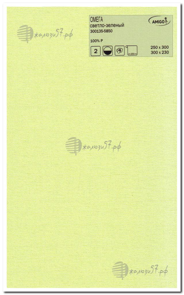 Ткани для рулонных штор № 143