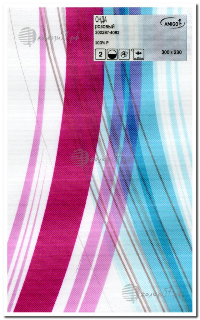 Ткани для рулонных штор № 153