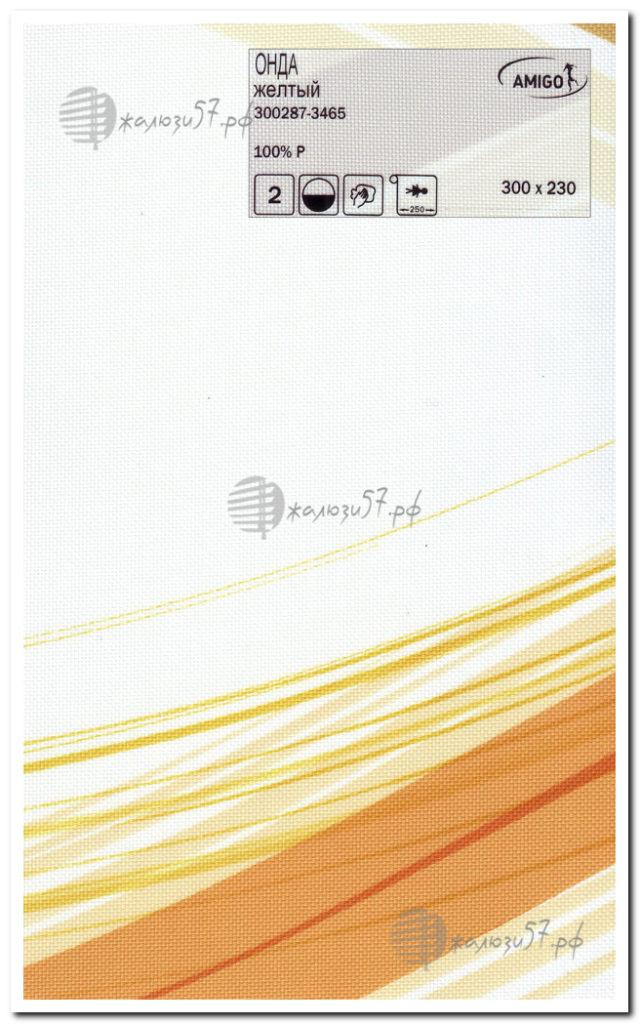 Ткани для рулонных штор № 152