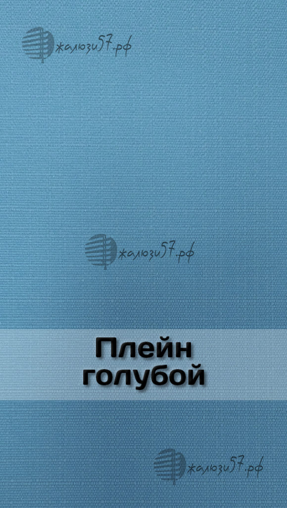 Ткани вертикальных жалюзи № 136