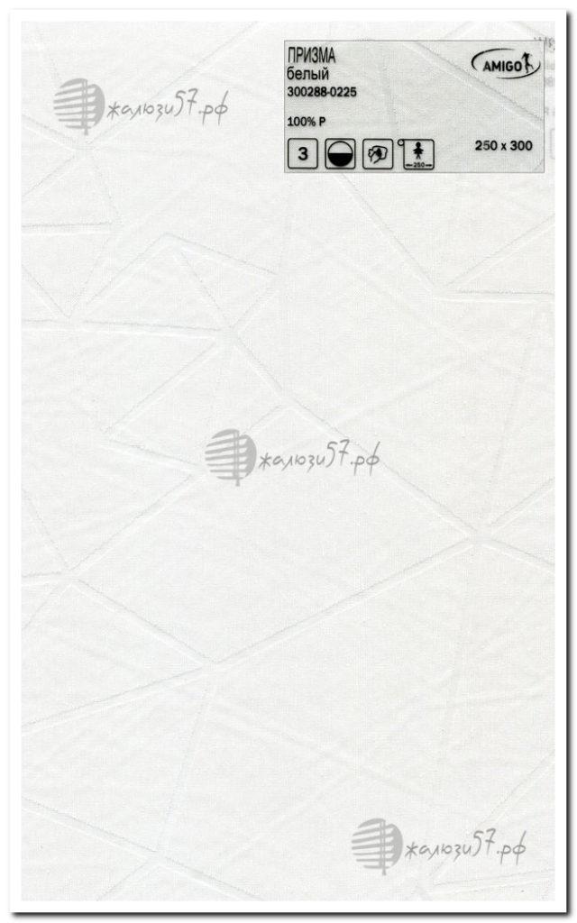 Ткани для рулонных штор № 160