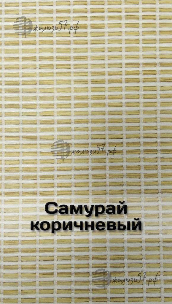 Ткани вертикальных жалюзи № 145