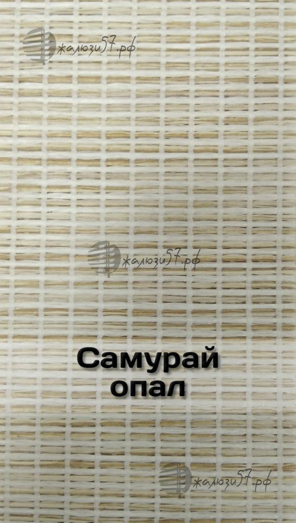Ткани вертикальных жалюзи № 146