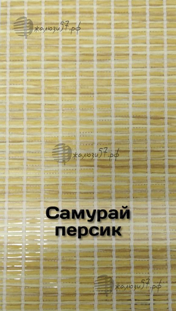 Ткани вертикальных жалюзи № 147