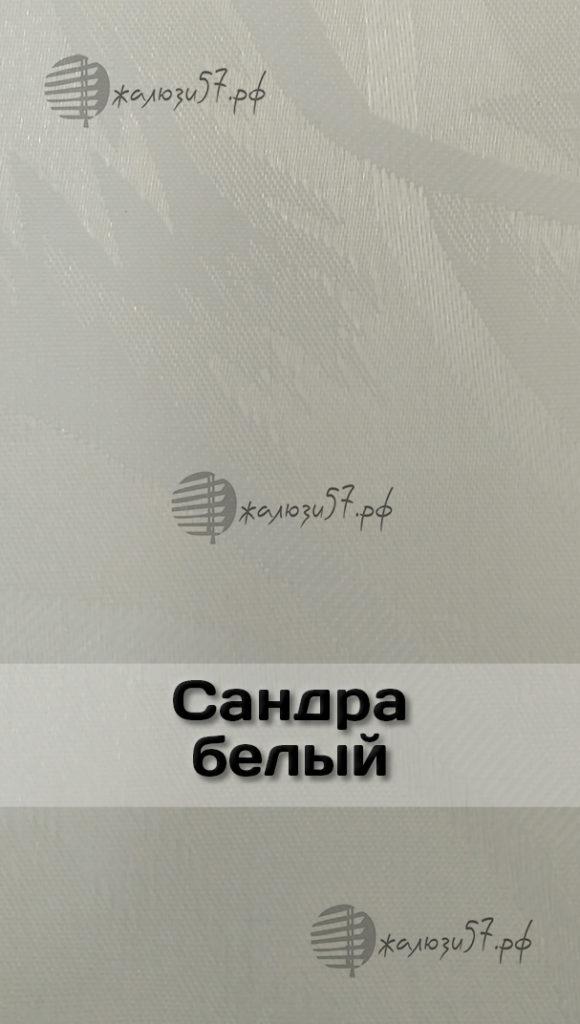 Ткани вертикальных жалюзи № 149