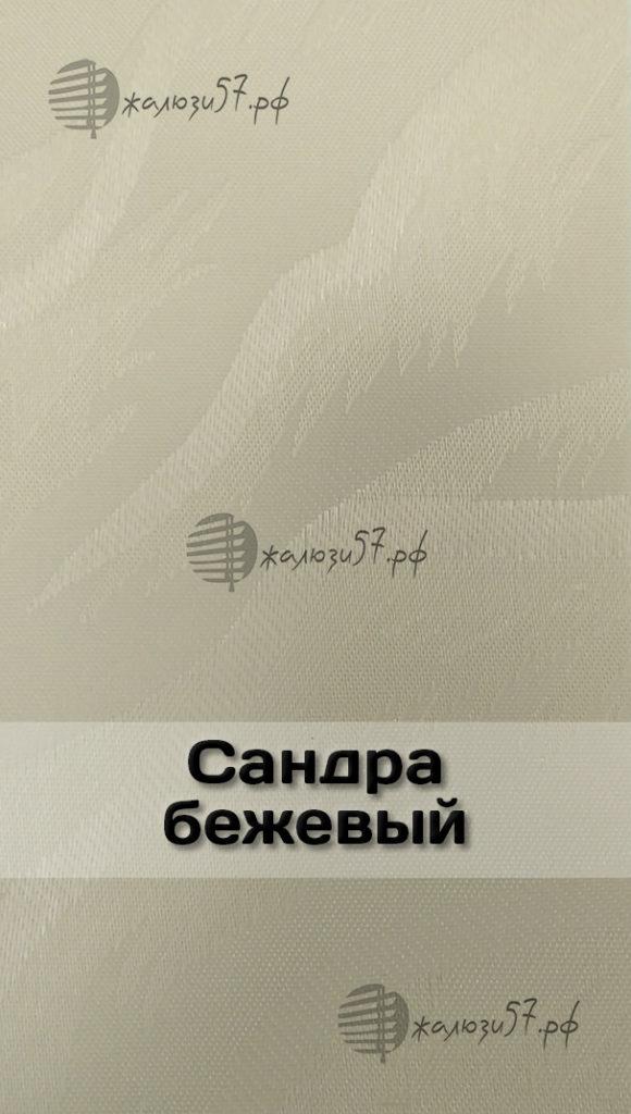 Ткани вертикальных жалюзи № 148