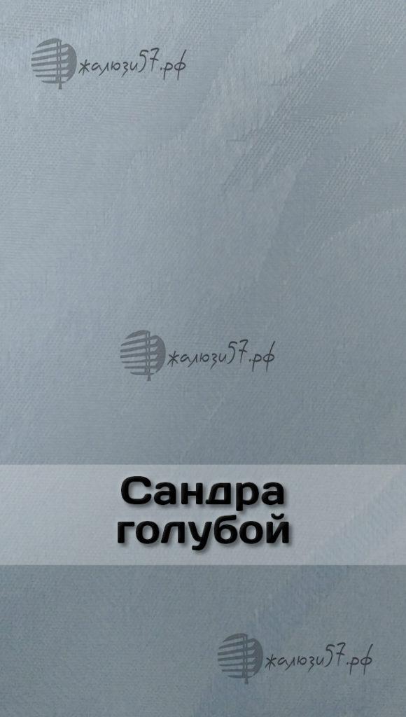 Ткани вертикальных жалюзи № 150