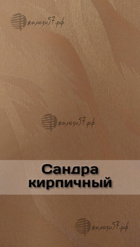 Ткани вертикальных жалюзи № 152