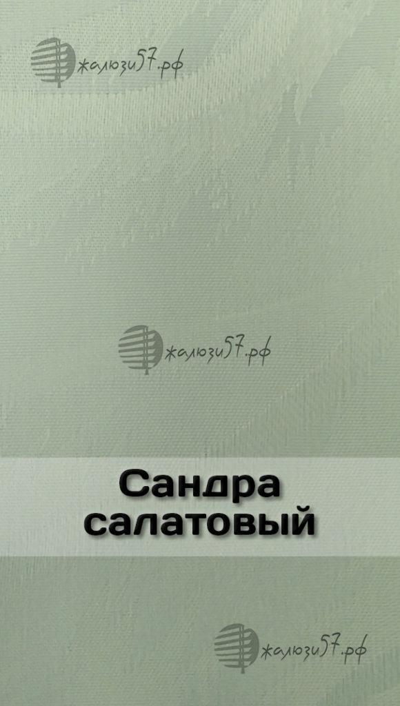 Ткани вертикальных жалюзи № 153