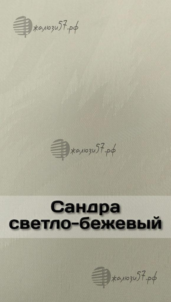 Ткани вертикальных жалюзи № 154