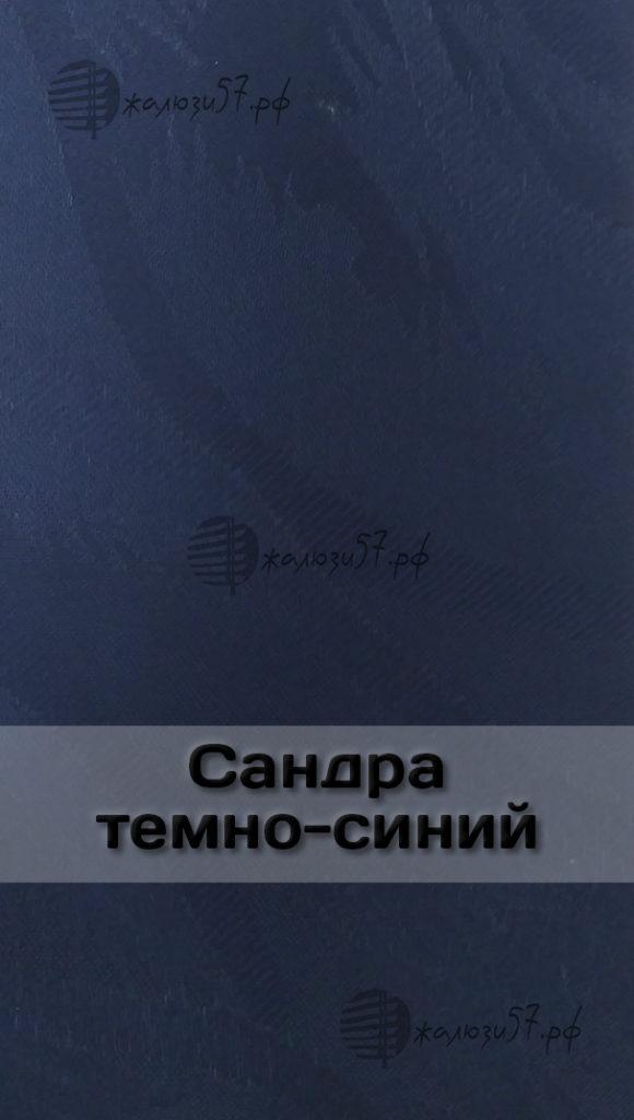 Ткани вертикальных жалюзи № 156