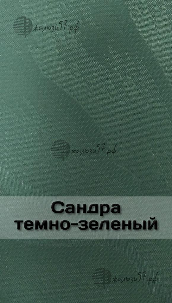 Ткани вертикальных жалюзи № 155