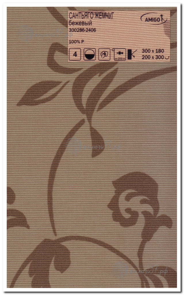 Ткани для рулонных штор № 179