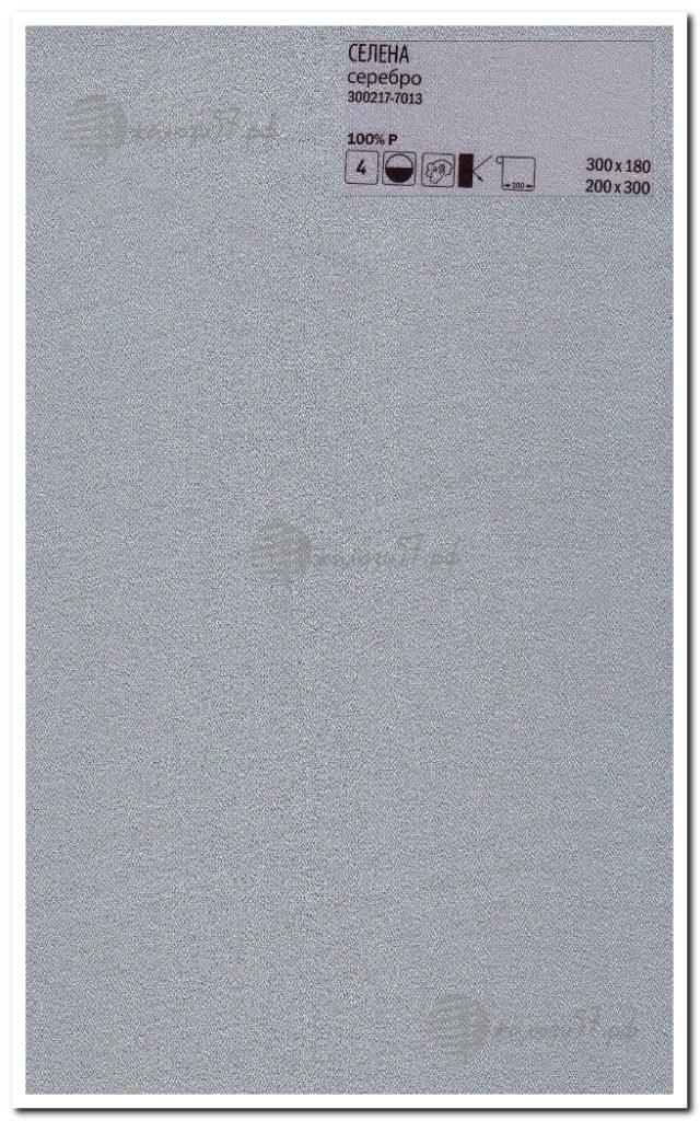 Ткани для рулонных штор № 183