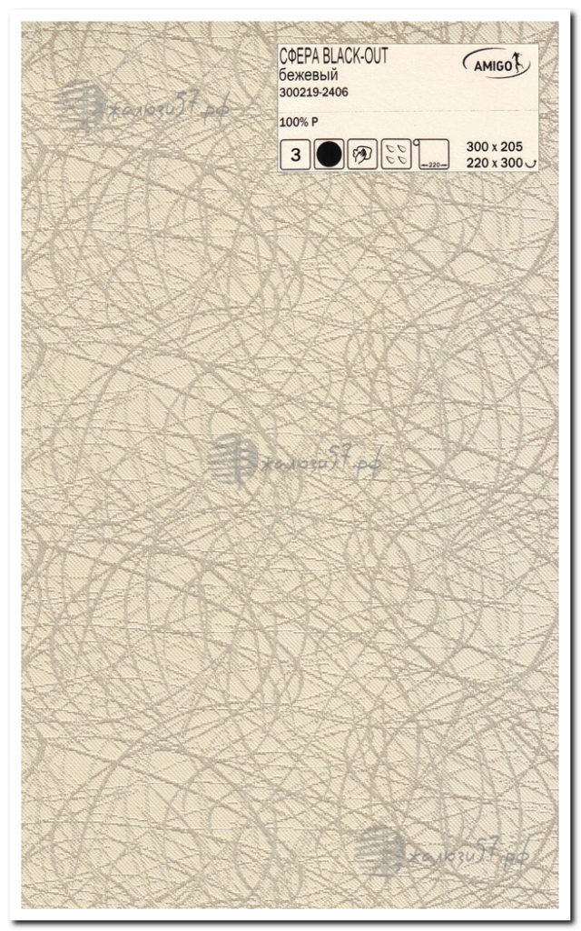 Ткани для рулонных штор № 195