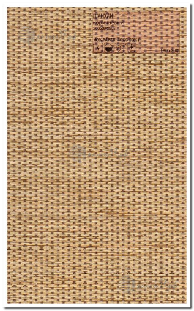Ткани для рулонных штор № 211