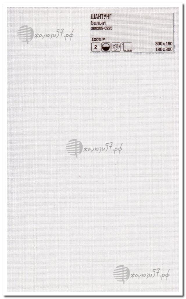 Ткани для рулонных штор № 210