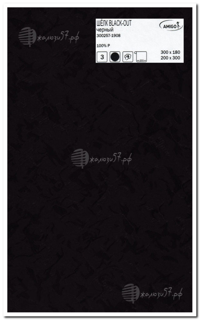 Ткани для рулонных штор № 230