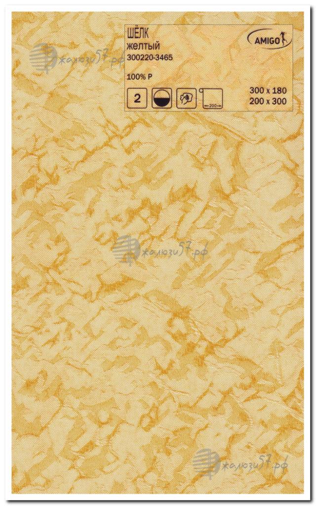 Ткани для рулонных штор № 216