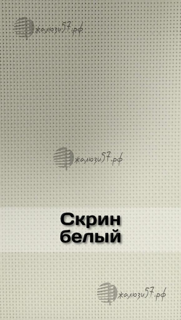 Ткани вертикальных жалюзи № 159