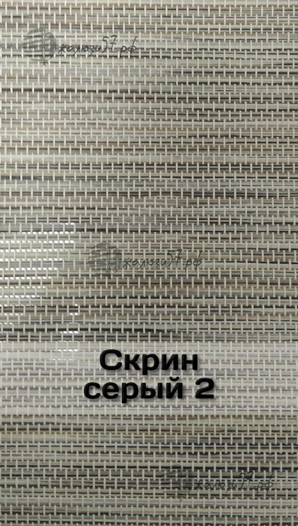 Ткани вертикальных жалюзи № 160