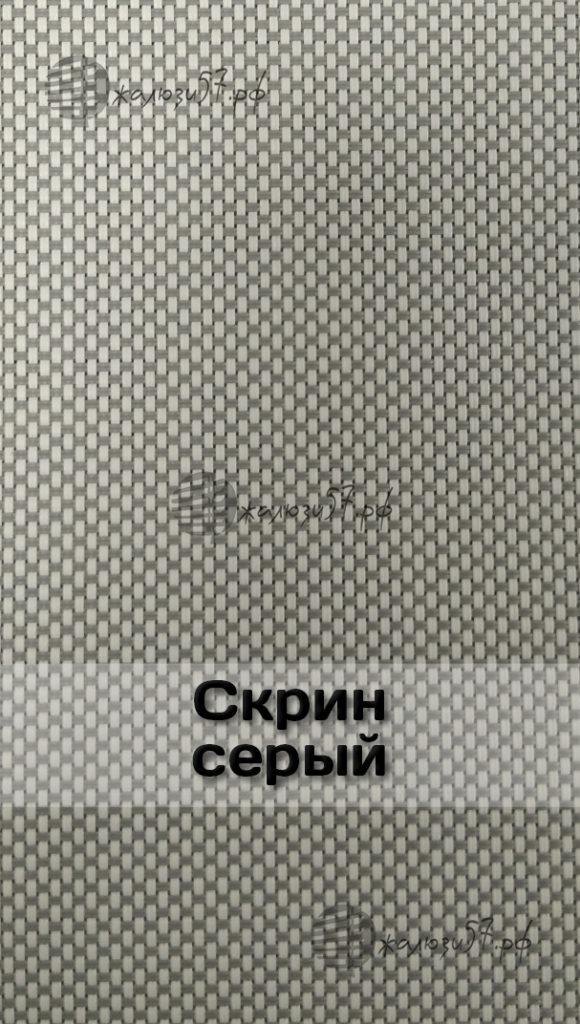 Ткани вертикальных жалюзи № 161