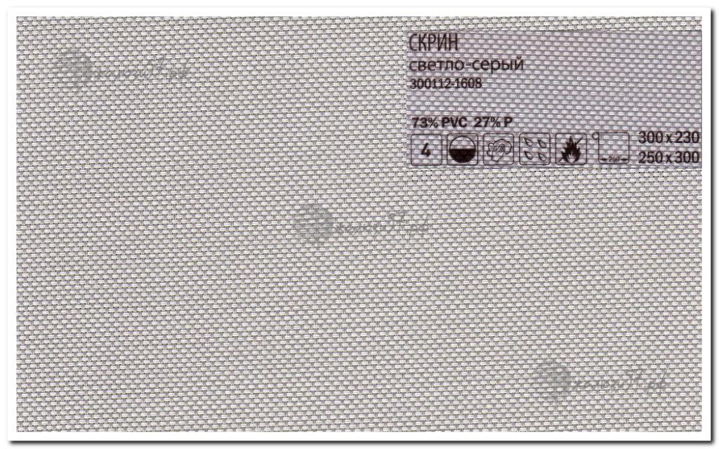 Ткани для рулонных штор № 187