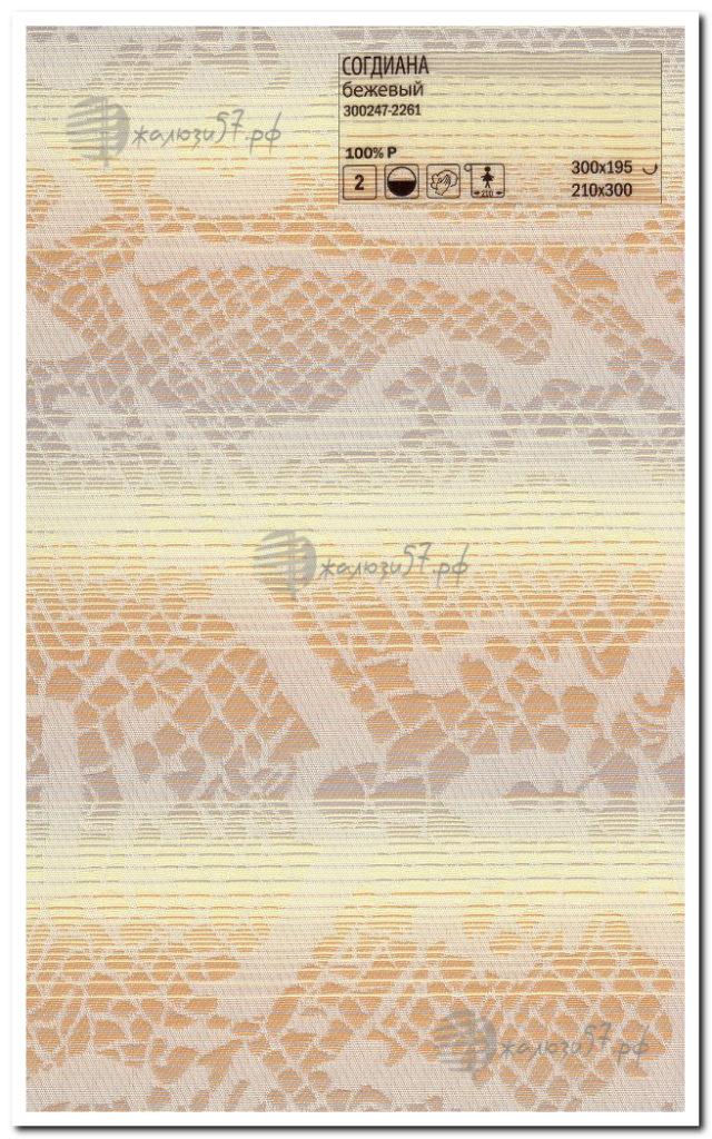Ткани для рулонных штор № 190