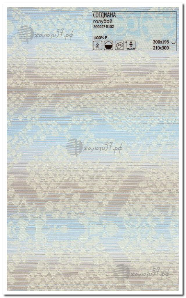 Ткани для рулонных штор № 191