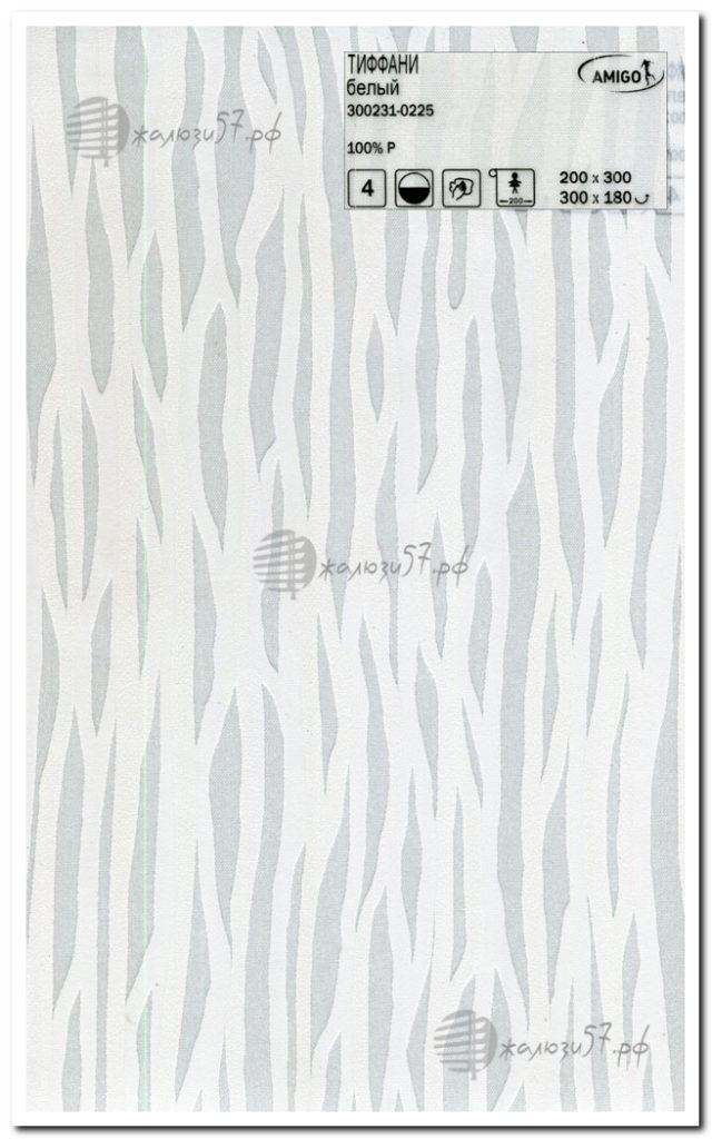 Ткани для рулонных штор № 202