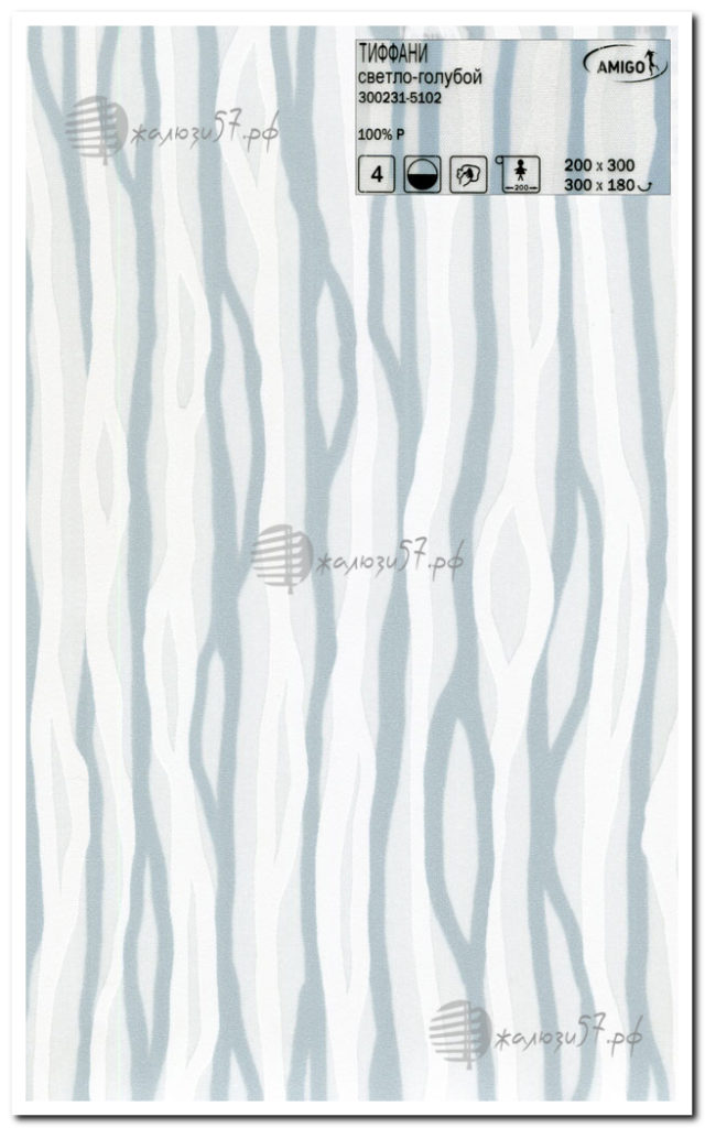 Ткани для рулонных штор № 203