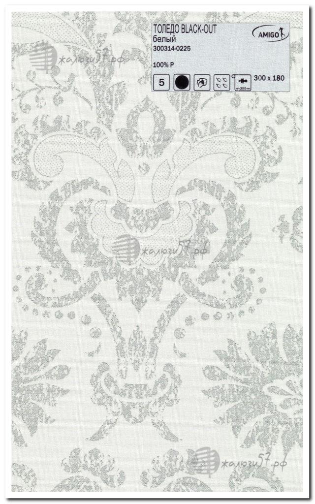 Ткани для рулонных штор № 204