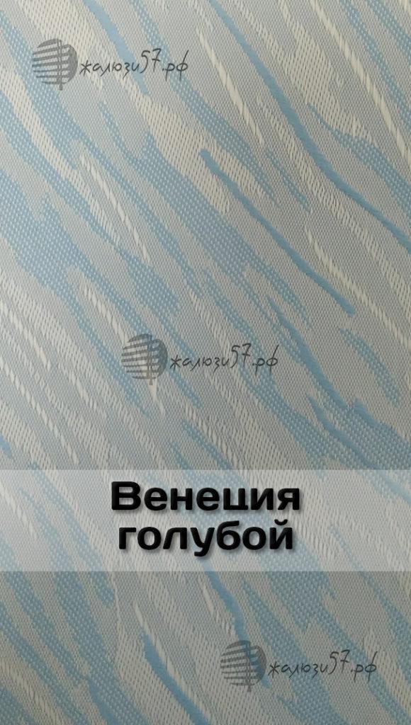 Ткани вертикальных жалюзи № 35